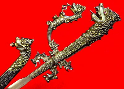 Fine 19th-early 20th C. Sri Lanka~Ceylon Nobleman's Silver KASTANE Sword Dagger
