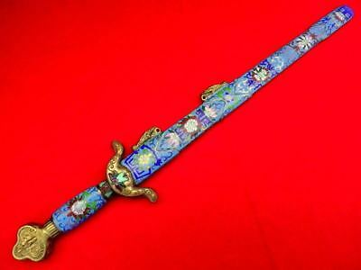 Beautiful 19th C. Chinese Cloisonne Enamel Presentation JIAN Sword Dagger