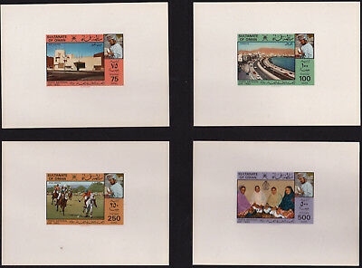 Oman - 1980 National Day - Set of Four PROOFS on Cards - SG 231-34