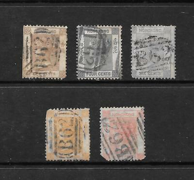 1863 Queen Victoria SG8 to SG15 short set of 5  Wmk. Crown CC Used HONG KONG