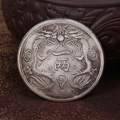 Guangxu Silver Coin Chinese Commemorative Vintage Silver Coins