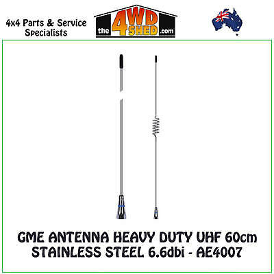 GME ANTENNA HEAVY DUTY UHF CB RADIO 60cm STAINLESS STEEL 6.6dbi - AE4007