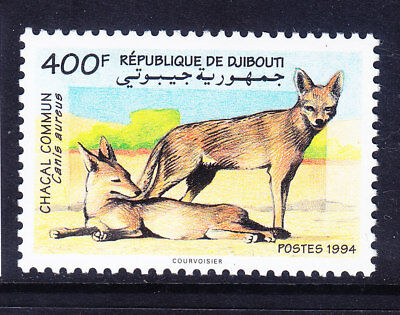 DJIBOUTI 1994 SG1118 400f Jackals - superb unmounted mint. Catalogue £170