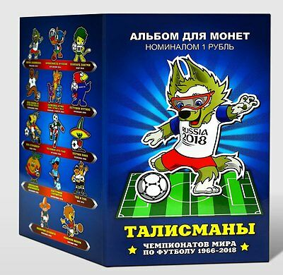 Russia World Cup Mascot history 1966-2018 15 coins x 1 Rbl colored in album