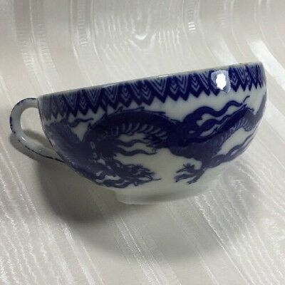 Vintage Old Occupied Japan Blue and White Asian Porcelain Dragon Tea Cup