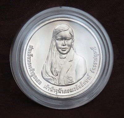 Princess Chulabhorn 5th Cycle 60th Birthday 50 Baht 2017 Thailand Coin Thai