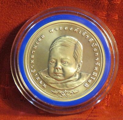 2006 Thailand 600 Baht Unc Silver Coin Royal Cradle BE2549 Rare Low Mintage