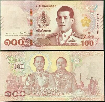 Thailand 100 Baht Nd 2018 P New King Rama X Unc