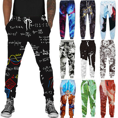 Wolf Amine Skull Print Women Men Jogger Sports Pants Casual Sweatpants Trousers
