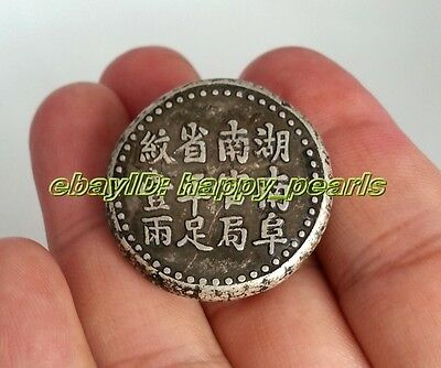 Antique style collected China Handwork Miao silver Pay soldiers silver bar