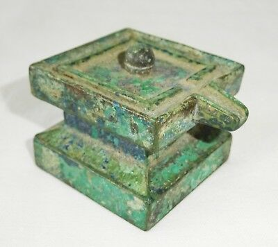 10C Cambodian South East Asian Khmer Excavated Bronze Shiva & Yoni (Mil)