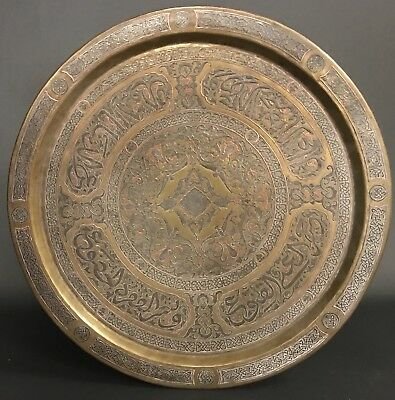 Stunning Hand Made Ottoman Silver And Copper Overlay Bronze Tray