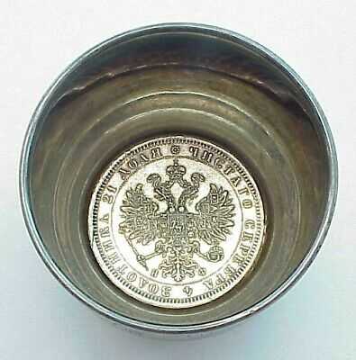 "19c. RUSSIAN IMPERIAL ROYAL 84"" SILVER GOBLET CHALICE VODKA SILVER COIN CUP SHOT"