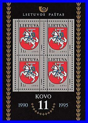 LITHUANIA 1995 INDEPENDENCE  S/S Sc.#336-49 MNH ARMS, CREST, KNIGHT  (K-LM-DEC)