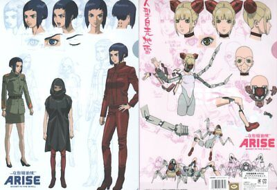 Ghost in the Shell ARISEborder Clear File Set