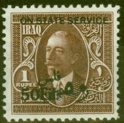 Iraq 1932 50f on 1R Chocolate SG0132 Fine & Fresh Lightly Mtd Mint
