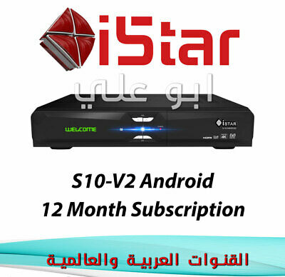 ISTAR KOREA S10 V2 ANDROID BOX more than 3400 channels 1 year online tv
