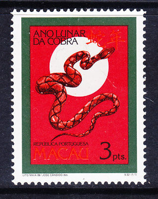 MACAU 1959 SG710 Year of the Snake - suoerb unmounted mint. Catalogue £14