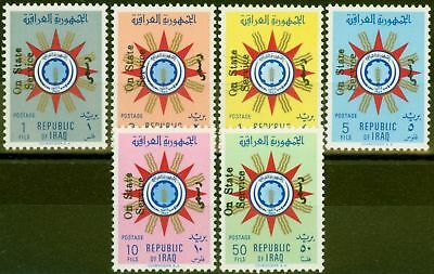 Iraq 1961 Official set of 6 SG0552-0557 V.F Very Lightly Mtd Mint