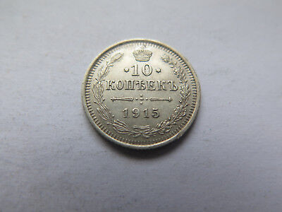 1915 RUSSIA 10 KOPEKS SILVER COIN EXCELLENT Almost UNCIRCULATED CONDITION