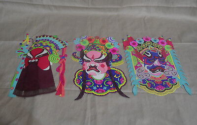 Vtg Asian Chinese Cloth Paper Art Mask Applique Picture or Decoration - Set of 3