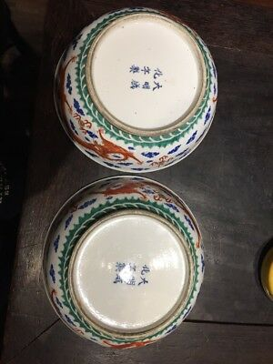Old House Chinese Old Two Porcelain Dragon Bowls It Marked Asian China