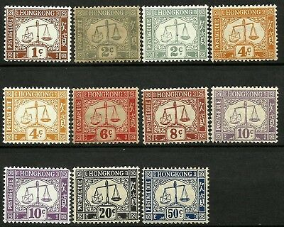 Hong Kong 1938-63 Postage Dues set of 11 Mint Hinged with Toned Gum