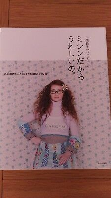 Machine Made Patchwork Japanese Sewing Book with patterns