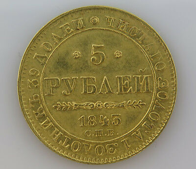1845 Russian 5 Roubles RARE .9170 GOLD .1929 OZ Coin