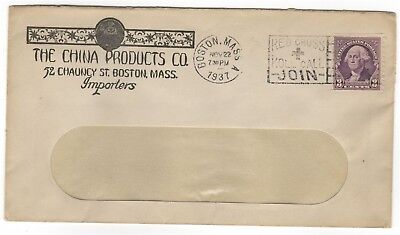 Cover 1937 Boston The China Products Co. Importers Corner Card Advertising