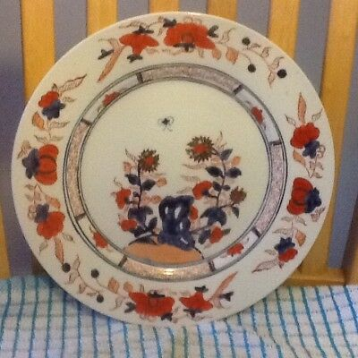 antique chinese imar 18 centry oing period plate