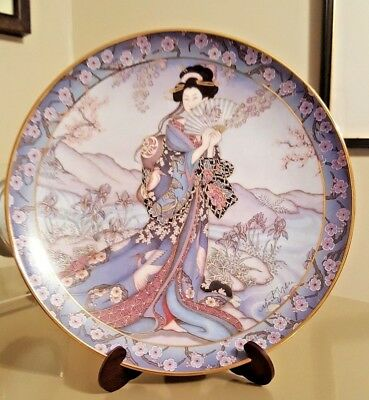 """Royal Doulton  Plate """"Princess of Iris"""" Limited Edition by Marty Nolle"""