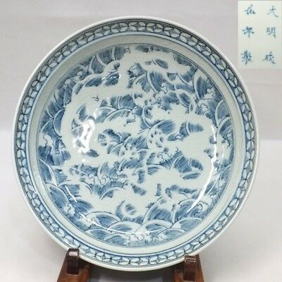 H999: Chinese signed blue-and-white porcelain biggish bowl with dragon pattern