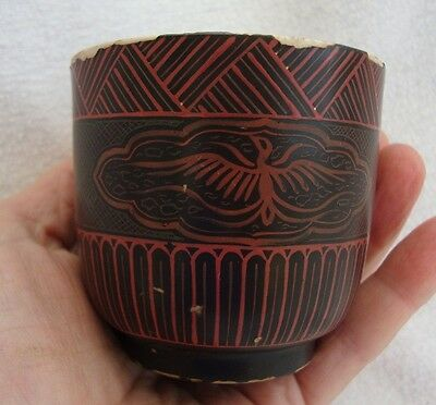 Unusual Antique Chinese Blue & White Tea Bowl / Cup Laquered Decorated Overlay