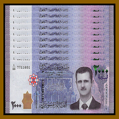 Syria 2000 (2,000) Pounds x 10 Pcs, 2015 P-New Parliament Assad Unc
