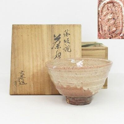 A014: Japanese IDO-CHAWAN tea bowl of HAGI pottery of good glaze with signed box