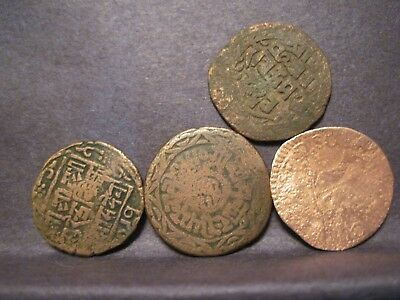 4 Middle Eastern (?) Coins, Unknown Dates & Denominations