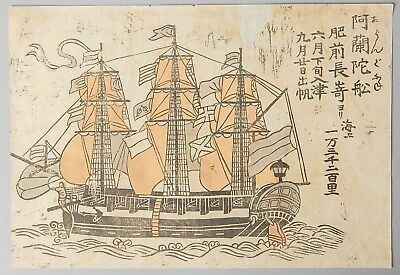 HOLLAND SHIP Nagasaki-Holzschnitte Antique Japanese woodblock print Ukiyoe 39cm