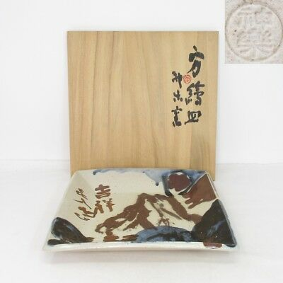 A201: Japanese square plate as KASHIKI with great monk KOSHO SHIMIZU's painting