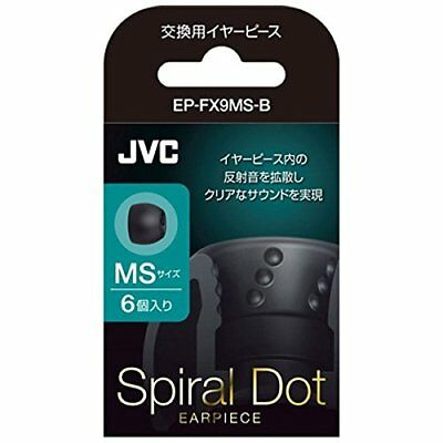 JVC EP-FX9MS-B exchange for the earpiece spiral dot 6 pieces MS size black JP