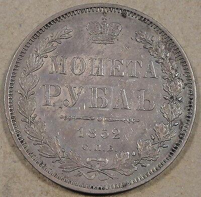 Russia 1852 Rouble Nice AU as Pictured