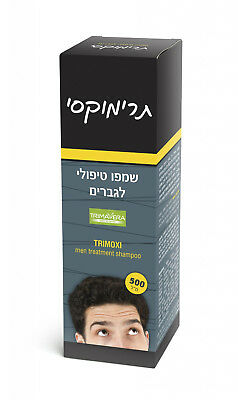 Trimoxi Shampoo Minoxidil 5% Anti Hair Loss Fast Hair Growth Man 500Ml 16.9Oz
