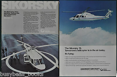 1978 SIKORSKY 76 helicopter advertisements x2, Sikorsky 76 Helicopters