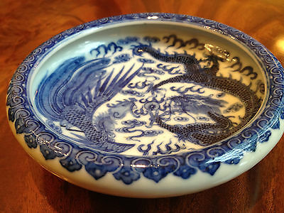 A Rare Chinese Qianlong Mark and Period Dragon Brush Washer.
