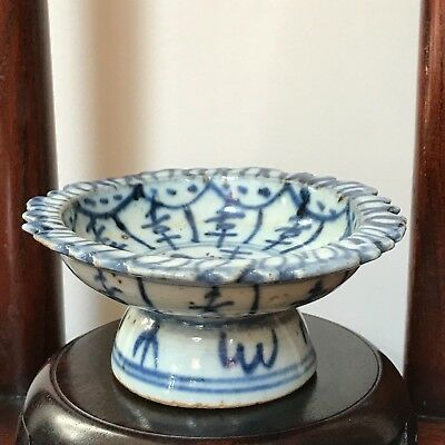 Chinese Ming/Early Qing Blue & White Porcelain Offering Dish Characters/Symbols