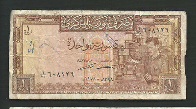 Syria 1978 1 Pound P 94d Circulated