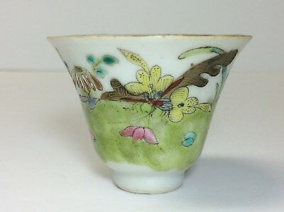 Antique Chinese Famille Rose Porcelain Cup