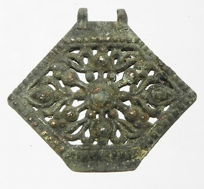 Zurqieh -As4367-  Ancient Holy Land Large Silver Jewellery Piece. Early Islamic?