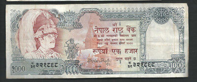 Nepal 1981 1000 (1,000) Rupees P 36c Circulated