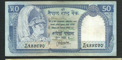 Nepal 1983 50 Rupees P 33c Circulated